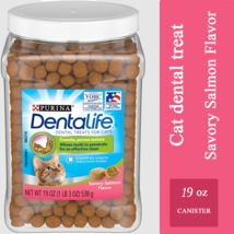 Purina DentaLife  Cat Treats Size: 19 oz. Canister - Salmon - $23.99