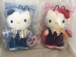 Hello Kitty & Dear Daniel: McDonald's Crew Wedding Plush Set (new in pac... - $40.00