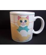 Brown Cat coffee mug sea green bow Pelzman designs Vandor 1982 8 oz - $8.56