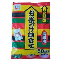 Nagatanien Ochazuke Nori , AssortmentPack of 50 image 1