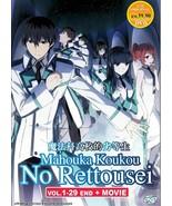 Mahouka Koukou no Rettousei [The Irregular at Magic High School] DVD 1-2... - $28.21