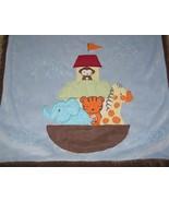 Tiddliwinks Baby Blanket Noahs Ark Animals Blue Brown Boat Monkey Tiger ... - $42.08