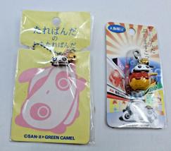 San-X Green Camel Tare Panda Keychains Osaka Limited Version Takoyaki Lo... - $32.13