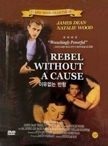 Rebel Without A Cause DVD 1955 James Dean Natalie Wood Sal Mineo Jim Bac... - $12.00