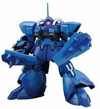 "Bandai Hobby HGBF Dom R35 ""Gundam Build Fighters"" Model Kit (1/144 Scale) - $38.70"