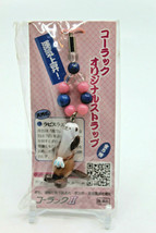 Colac Taisho Pharmaceutical Co Novelty Key Chain Strap Lapis Lazuli Japa... - $18.00