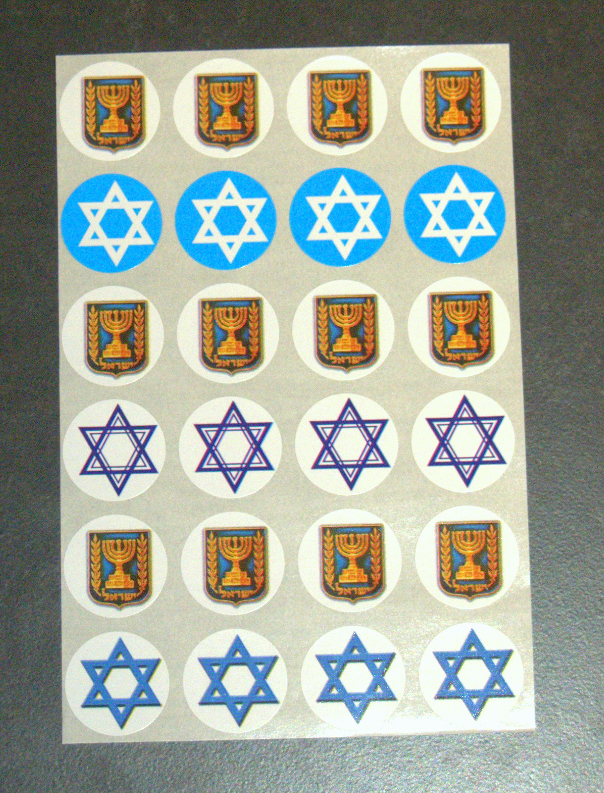 Judaica National Holiday Israeli Symbols 240 Stickers Children Teaching Aid