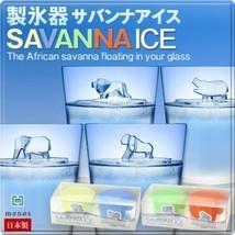 Savannah Glace Endangered Animal Moules Machine à de Plateau Éléphant & ... - $73.56