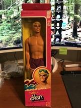 1981 Mattel Sunsational Malibu Ken Barbie Doll #1088 NIB - $32.95
