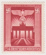 1943 Brandenburg Gate Germany Postage Stamp Catalog Number B216 MNH