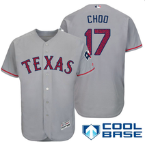 Men's Texas Rangers #17 Shin-soo Choo Gray Independence Day Cool Base Je... - $733,99 MXN