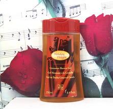 Yves Rocher Holiday Delight Cinnamon Shower Gel 8.4 FL. OZ. - $39.99