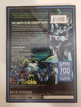 Blue Gender - Complete Series and Movie DVD box set image 2