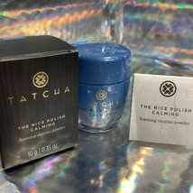 New In Box Tatcha CALMING Rice Polish 10g Foaming Enzyme Powder Great For Travel image 2