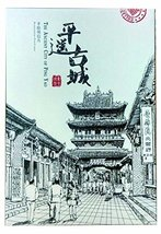 Pingyao Town Cityscape Pack?Of 12 Post Card Chinese City Characteristics Postcar - £10.78 GBP