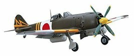 Hasegawa 1/32 Japanese Army Nakajima key 84 Nakajima Ki-84 gale plastic ... - $70.57