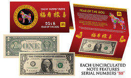 2018 Lunar Chinese YEAR of the DOG Lucky Money US $1 Bill Red Foldover -... - $10.84