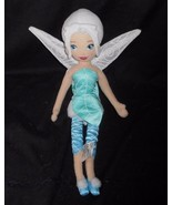 DISNEY STORE TINKER BELL SISTER PERIWINKLE FAIRY STUFFED ANIMAL PLUSH TO... - $27.12