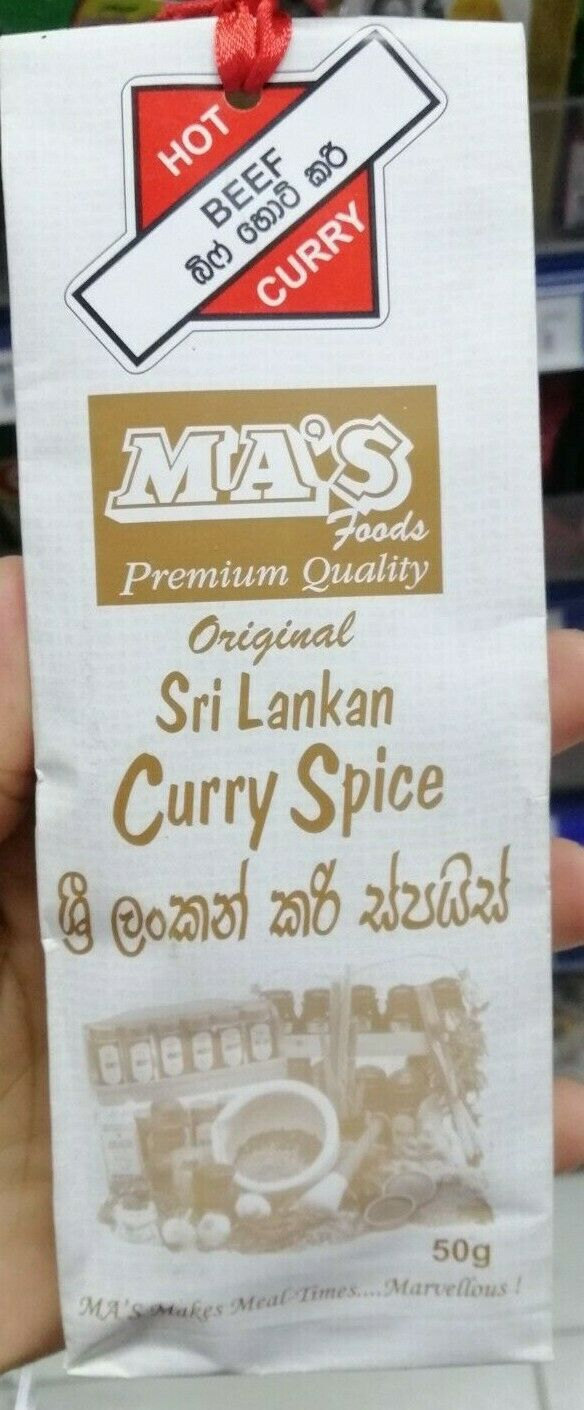 Primary image for Ma's Kitchen Hot Sri Lankan Curry Spice Beef Hot Curry 50g