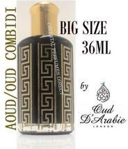Premium Grade Cambodi Oud Attar Oil ATTAR/ITR/OUDH Thick Smoky by Origin... - $299.00