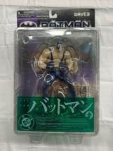 Yamato DC Batman Bane Action Figure Wave 3 Gotham's Guardian Against Cri... - $24.75