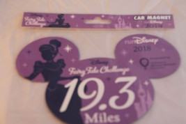 New Walt Disney World 2018 runDisney Marathon 19.3 Miles Car Magnet Fairy Tale - $23.36