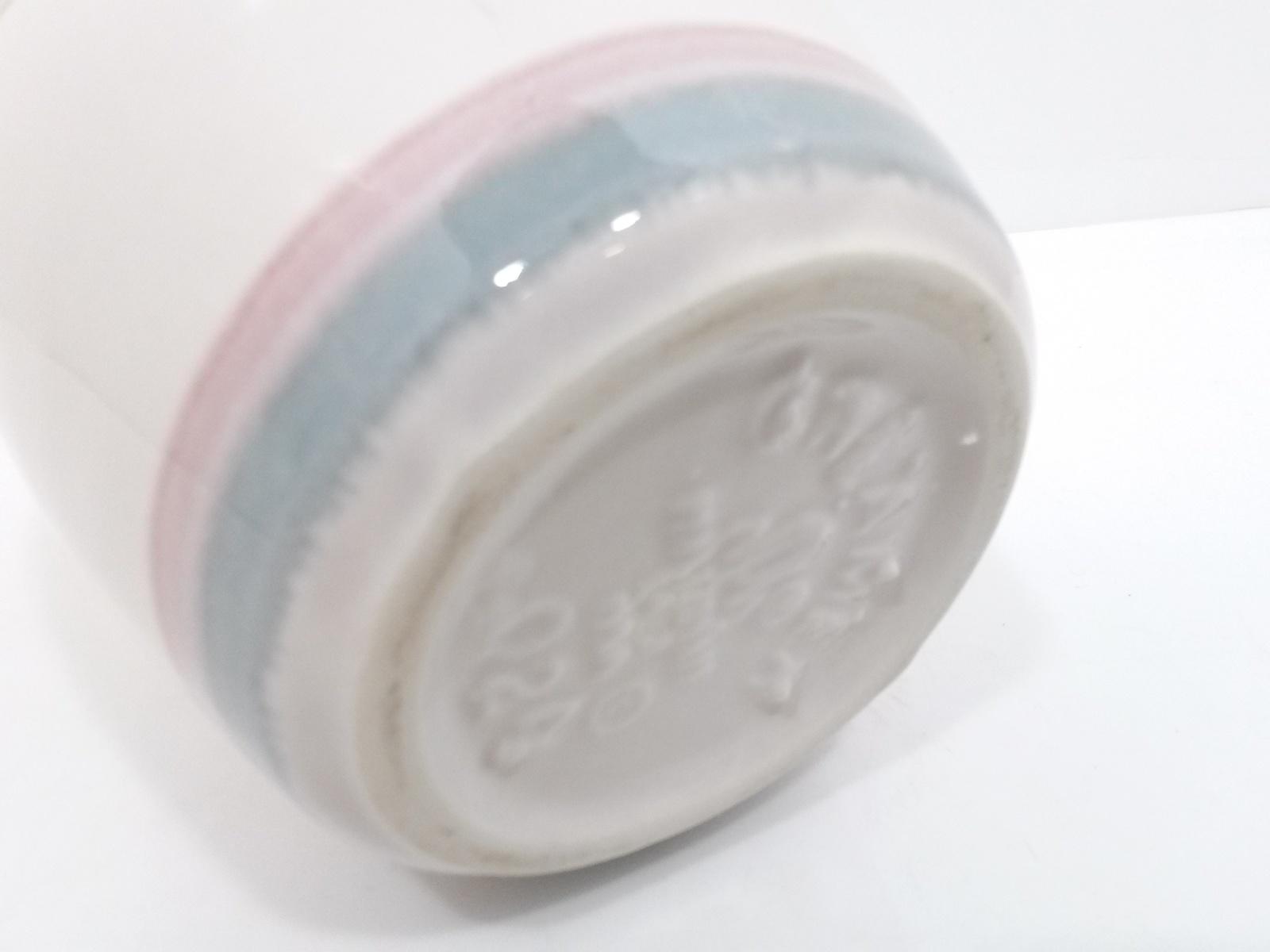 "PFALTZGRAFF AURA Creamer 4 1/4"" Tall Blue/Gray & Pink Bands"