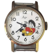 "Vintage USSR Children's watches Luch Cartoon theme ""Carlson"" - $20.00"