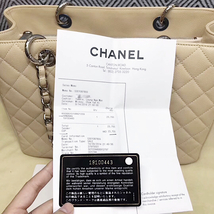 AUTHENTIC CHANEL QUILTED CAVIAR GST GRAND SHOPPING TOTE BAG BEIGE SHW RECEIPT  image 9