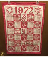 Vtg Linen Zodiac Calendar Kitchen Towel 1972 - $18.69