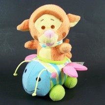 Fisher Price Winnie the Pooh Bumble Along Tigger Baby Toy Plush Disney S... - $29.99