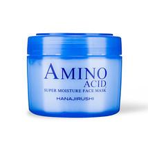 HanajirushiI Amino Acid Super Moisture Face Mask 220g image 2