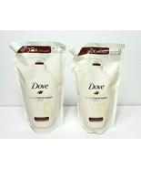 2xDove Caring Hand Wash Fine Silk 16.9 fl oz Refill Packs Lot of 2 Seale... - $24.18