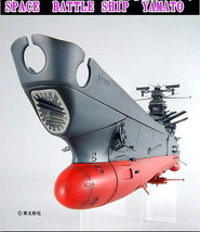 BANDAI Space Battleship Yamato 1/350 Scale Assembling plastic Model Kit ... - $737.55