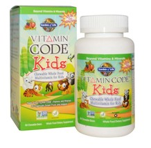 2 Pack Kids Whole Food Multivitamin for Kids Cherry Berry 60 Chewable Be... - $50.55