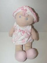 Koala Baby girl first Doll Baby rattle Pink flowers butterflies hat blonde soft  - $19.79