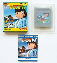 Nintendo Captain Tsubasa VS Game Boy FREE shipping Worldwide - $72.77