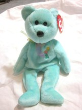 NWMT Ty Beanie Baby ARIEL 2000 Plush Blue Bear with Flowers and Sun on Chest - $6.92