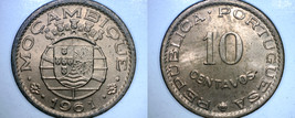 1961 Mozambique 10 Centavo World Coin - Portuguese Colonial - $4.99