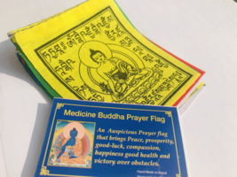 Medicine Buddha  Printed Tibetan Prayer Flag - $2.67