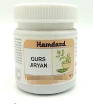 1 Pack Hamdard Qurs Jiryan (50 Veg Tablets) - Pure Herbal - $7.98