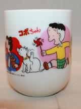 kobochan kobo, the li'l rascal Japanese Yunomi Tea Cup Ueda Masashi Shue... - $32.87