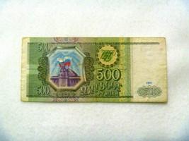 Russia 500 ruble 1993 bankote - $2.98