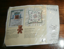 """Creative Circle #0483 Star Quilt Pillow,Opened Complete 14"""" x 14"""" - $9.74"""