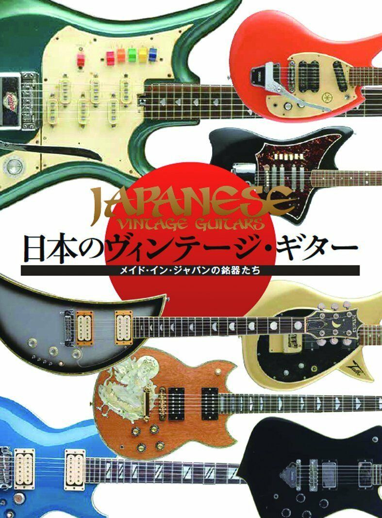Primary image for Japanese Vintage Guitars Photo and Guide Book Made in Japan Music Cool NEW