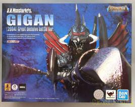 Bandai Geigan 2004 Great Decisive Battle Ver. S.H.Monsterarts Figure From Japan - $294.40