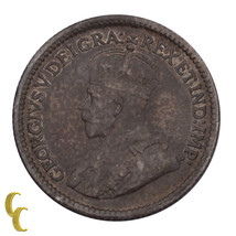 1915 Canada 5 Cents Coin in Uncirculated Condition - $64.35