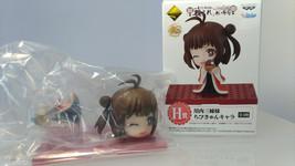 Kantai Collection  Puppet festiva  Sendai  Chibi Kyun-Chara   Japan  Fig... - $12.17