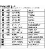 Hasegawa 1/24 Historic Car BMW 2002 Turbo Model HC24 - $67.70