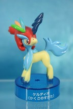 Pokemon Kyurem Vs The Sword of Justice 7-11 Limited Figure Keldeo Resolu... - $15.99